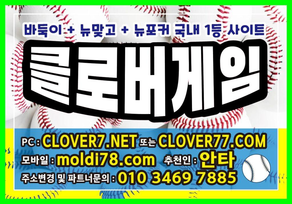 엔젤게임바둑이,맞고,포커사이트 신규회원가입 및 매장페이지문의~!