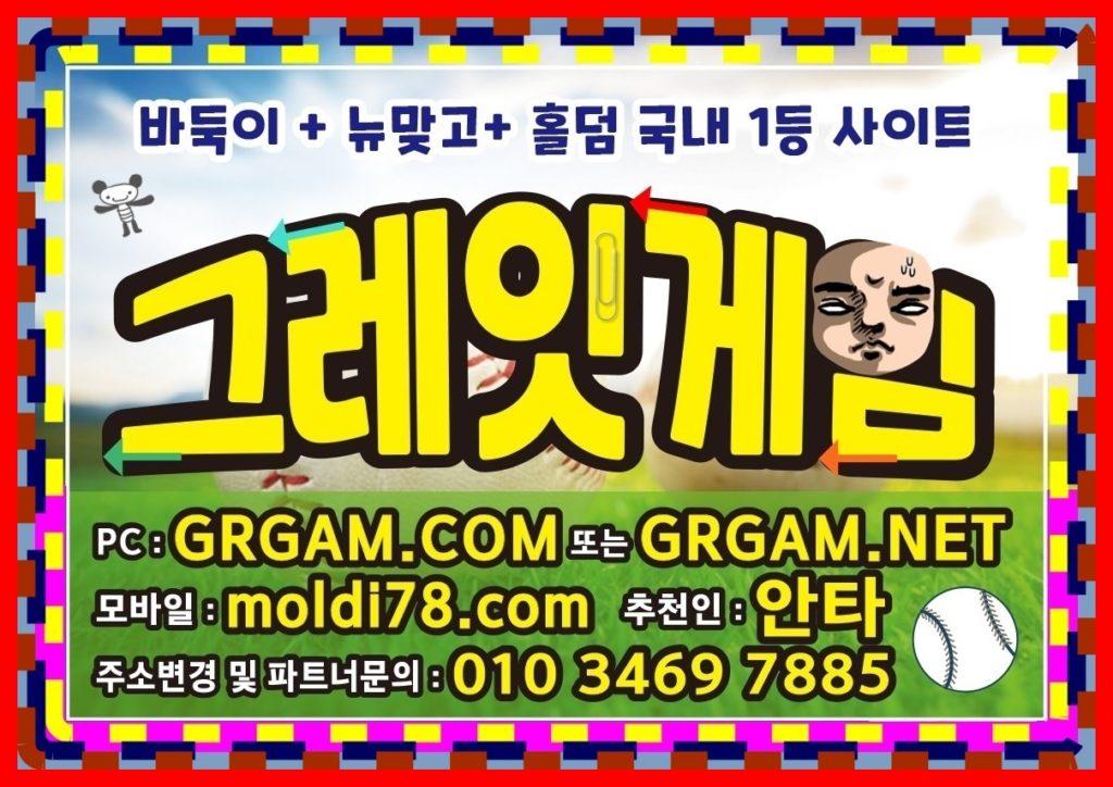 온라인바둑이게임 온라인맞고게임 온라인홀덤게임 모두 플레이가능합니다~!